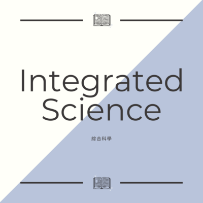 Integrated_Science