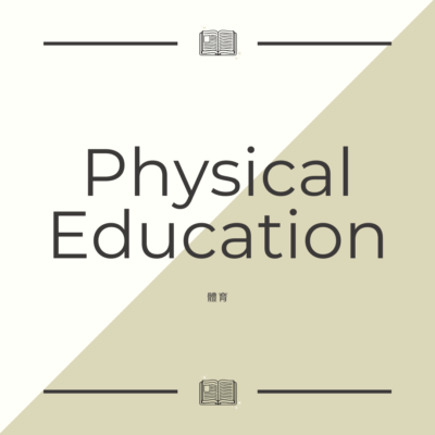 Physical_Education