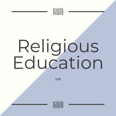 Religious_Education